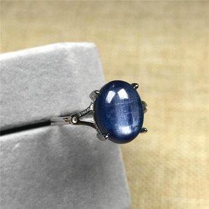 Genuine Jóias Natural Kyanite Anel para a mulher Lady Man 12x9mm Beads Cat Eye Blue Crystal SilverGemstone ajustável anel
