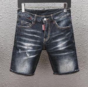 Mens Casual Straight Jeans Retro Slim Skinny Jeans Fashion Designer Ripped Men Hip Hop Light Blue Denim Pants #TCD08
