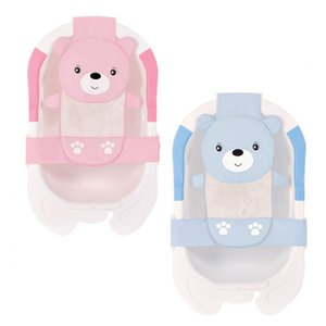 Baby Bath toys Mat Non-slip for baby Net Sling Tub Bathtub Newborn Bathing Shower Mesh Seat Support for play bath cushion mat