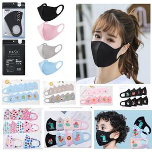 US Stock adulte enfants masque facial anti-poussière bouche couverture masque anti-poussière PM2,5 Anti-bactérien lavable réutilisable Masques de protection éponge