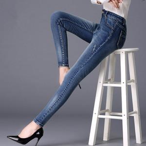 Женские Увядшие Узкие джинсы Высокая талия Натяжные плюс размер Denim джинсы Леди Классический Синий Slim Fit карандаш штаны