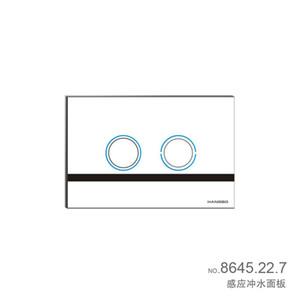eingebettete LED Spültaste Sensor Spülfunktion pneumatische Spültaste WC Wandtoilette Unterputzbehälter