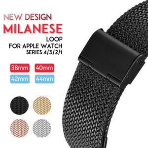 Laforuta Milanese Loop for Apple 시계 밴드 40mm 44mm iWatch 스테인레스 스틸 스트랩 38mm 42mm 시리즈 4 3 2 팔찌 벨트 시계 밴드