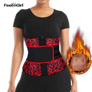 Trainer Feelingirl Fajas Latex Waist Body Shaper 7 Steel Bone Slimming Corset Modeling Belt Shapewear Snake Leopard Print Girdle
