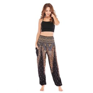 2019 European and American belly dance pop clothes yoga pants sports pants Yoga suits women's casual gym