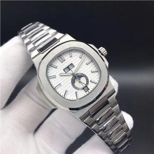 10 цветов Высококачественные часы высокого качества 5726 Механические автоматические мужчины смотрят фаза луны 24H Нержавеющая сталь Все функции работают 40,5 мм