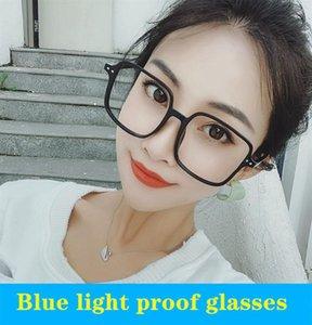Quadratisch Computer-Brille Mann Anti Blue Hell Spiel Brillen Frauen-Brillen-Rahmen-Blau lichtundurchlässige Brillen UV-Schutz