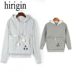 Family Matching Dog Cat Hoodies Women Pullover Knitted Cotton Tops Cartoon Hooded Essential Jumper Long Sleeve Hoodies Pocket Y200706