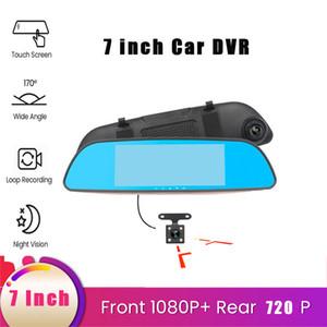 7 بوصة شاشة سيارة RearView مرآة كاميرا عدسة مزدوجة تسجيل السيارة مع كاميرا الرؤية الخلفية 1080p Full HD DashCam