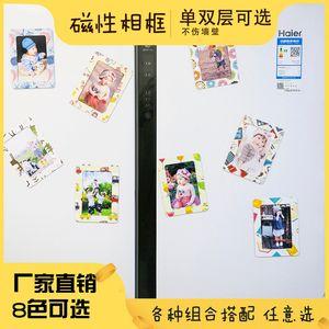 Customized creative magnetic photo frame paste logo QR code push food education training photo frame magnetic refrigerator paste