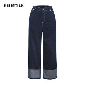 KISSMILK large size and jeans simple casual high-waisted solid color contrast color thread sticking bag straight flanged jeans