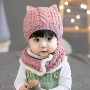 Solid Color Hats Cute Caps Autumn And Winter Twist Wool Hat Scarf Set For Kids And Child Apparel Clothing Accessories