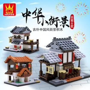 Китай Стиль Streetscape Intelligence Строительные блоки игрушки для детей Mini Сборка Украсьте игрушки Новые Малые частицы Строительные блоки 05