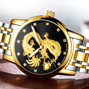 Relogio GUANQIN Мужские Мужчина для часы Top Brand Luxury Luminous Часы Золотой Дракон скульптуры из нержавеющей стали кварцевые наручные часы