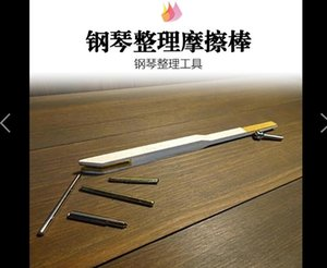 Piano Friction Rod, Pin and Clip Cleaning Tool, Pin Moving Smoothly