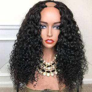 8-28Inches U جزءا الشعر العذراء البرازيلي الإنسان غير الرباط الباروكات الأوسط الجزء إفتتاح غريب مجعد 180Density باروكات الشعر الإنسان
