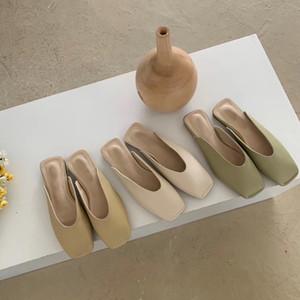 toppies Kunstleder Pantoffeln elegante Plateauschuhe quadratischer Abdeckung toe Faulenzer