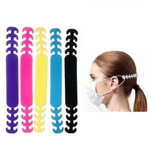 4-speed Adjustable Mask Hook Non Slip Adjustable Mask Ear Clip Student Adult Universal Mask Rope Ear Hook Adjuster T3I5806