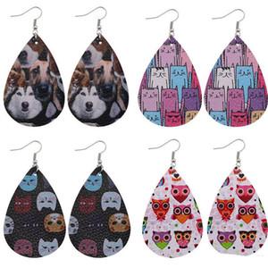 Cute Animal Print PU cuir Dangle boucle d'oreille pour les femmes Double Side Chat Chien Hibou Motif Parti Boucles d'oreilles en cuir Waterdrop Faux Bijoux cadeau