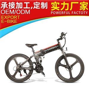 Fábrica personalizada Montaña bicicleta eléctrica de 26 pulgadas OEM transformación eléctrica plegable del coche 48V de litio de la batería del coche eléctrico