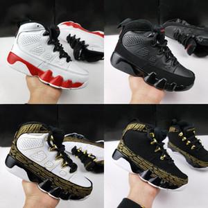 2019 yeni Jumpman 9 Retro Rüya It Do It IX gençlik büyük oğlan / kız Sneakers bayanlar / çocuk 9s Nostalji Çok renkli büyük baksetball ayakkabı