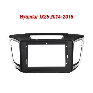 Фасция автомобильного радиоприемника 2DIN. рамка для IX25 2014-2018 Андроид GPS передняя панель рамка комплект автомобиля DVD