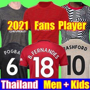 لاعب النسخة RASHFORD POGBA FERNANDES 19 20 21 مانشستر لكرة القدم موحد جيرسي GREENWOOD يونايتد 2020 2021 لكرة القدم عدة قميص الرجال الاطفال مجموعات