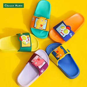 Summer Slippers For Kids Sandal Children Bath Girl & Boy Slipper Bathroom For Indoor Outdoor