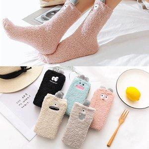 Mujeres suave lindo de animales divertidas Diseño de microfibra deslizador Calcetines 5 colores acogedores Fuzzy invierno calcetines calientes de la novedad cómodo Medias