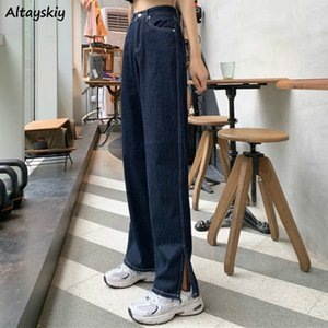 Jeans Women Side-slit Stylish Retro Leisure Breathable Loose BF Daily Trendy Full Length Wide Leg Trousers Womens Harajuku Chic
