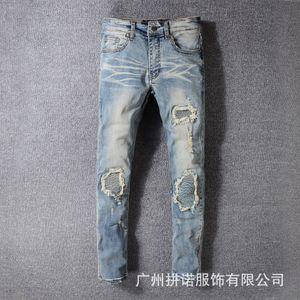 대외 무역 남성의 발은 색상의 청바지 청소년 디자이너 바지가 유행 최신 hotsale 망을 배양 일치 윙클