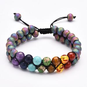 Bracelet multicouche coloré de chakra de pierre 7 de chaton de pierre naturelle de 8mm Double couches