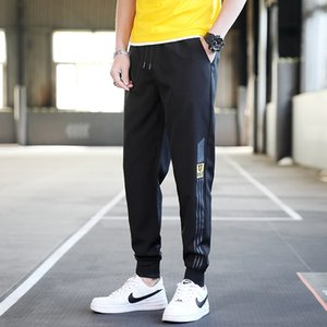 4XL Stripe Sports Pants For Men Printied Letter U Breathable Men's Pants Casual Thin Pencil Side Pocket Homme Summer