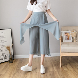 High Waist Pants Summer Cool Chiffon Fake Two Pieces High Waist Wide Leg Pants Female Nine Points Loose 3 Colors