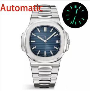 최고의 남성 시계 5711 스포츠 시리즈 실버 스테인레스 스틸 스트랩 자동 시계 기계식 시계 패션 방수 30M 야광 손목 시계