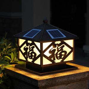 Puesto nuevo diseño de la energía solar, lámparas de las luces solares impermeables al aire libre jardín chalet de lujo luz mar brillantes accesorios de iluminación LED de correos