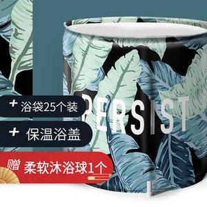 Erwachsene Bath Barrel Weibliche Haushalt Ganzkörper Folding und Eindickung Artifact Andere Bad Toilette Supplies
