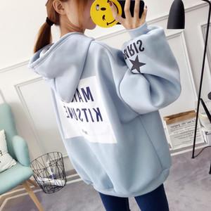 Eachin Marke Female Pullover Frauen Langarm-T-Shirt Sweat Mantel Herbst lässige Sportswear