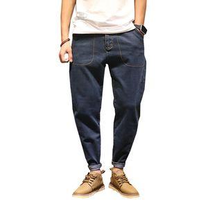 2017 Moda suelta pantalones vaqueros basculador de la aptitud de los hombres Casual tobillo Tight motorista esposado pantalones vaqueros holgados hip hop hombres N-ZK078