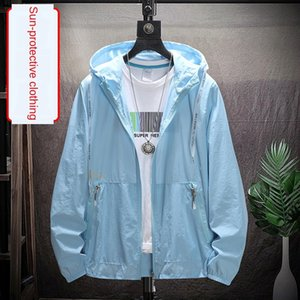 Outdoor thin breathable skin women's long-sleeved windproof coat Windbreaker sunscreen clothes fishing men's sunscreen clothes