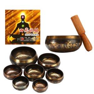 Тибетские поющие чаши Медитация Буддизм Белл Рука Избитый буддийский Brass Чаша Йога Медь Chakra Healing даровании