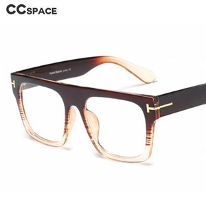 Mix color Hot Retro Square Anti Glasses Frames Men Women Trending Computer Eyewear Styles Optical Fashion Computer Glasses 2020 Sweet07 Sale
