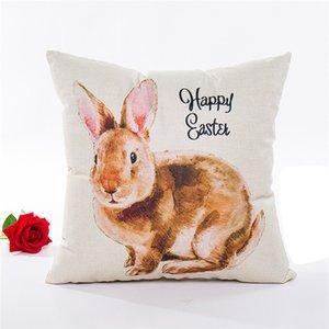 2018 Gajjar Happy Easter Pillow Cases Linen Home Pillow Case