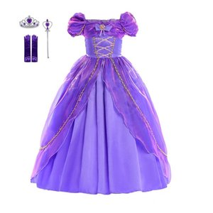 Girls Dresses Princess Rapunzel Dress Children Christmas Party Cosplay New Years Costume Children Stage Fantasy Clothes Tutu