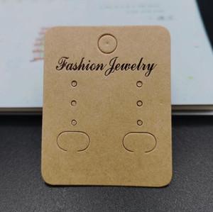 حلق عرض بطاقة حلق بطاقة حلق فارغة كرافت ورقة العلامات ل diy الأذن ترصيع والأقراط البني
