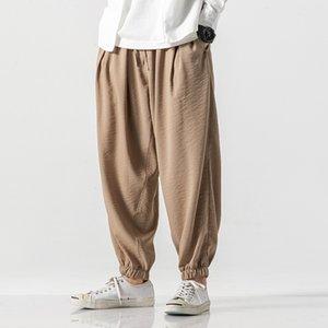 Men's Plus Size Japanese Retro Cotton And Linen Trousers Loose Casual Harem Lantern Pants Drape Cotton And Llinen Beam Pants