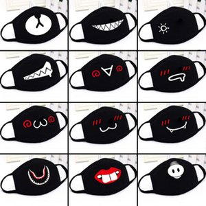 Party Anime Cute Bear Mask Adult Kids Fun Fancy Dress Lower Half Face Mouth Muffle Mask Reusable Dust Warm Windproof Cotton Mask