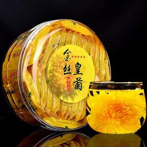 30bags / коробка Коробка хризантема чай Gold Silk Royal Super Premium Тунсян хризантема чай Листья Огонь