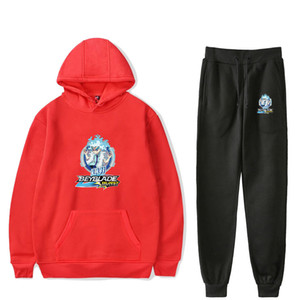 Beyblade Burst Evolution Tracksuit 2 Pieces Set Men Sport Suit Long Sleeve Hooded Jacket and Pant Jogger Sweatpants Sweat Suits