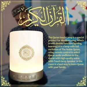 Quran Toque Lâmpada Portátil Speaker SQ112 Mais Recente Modelo Hajj Umrah Muçulmano Azan Jogador 8 GB M / C EID Presente Ramazan Salat